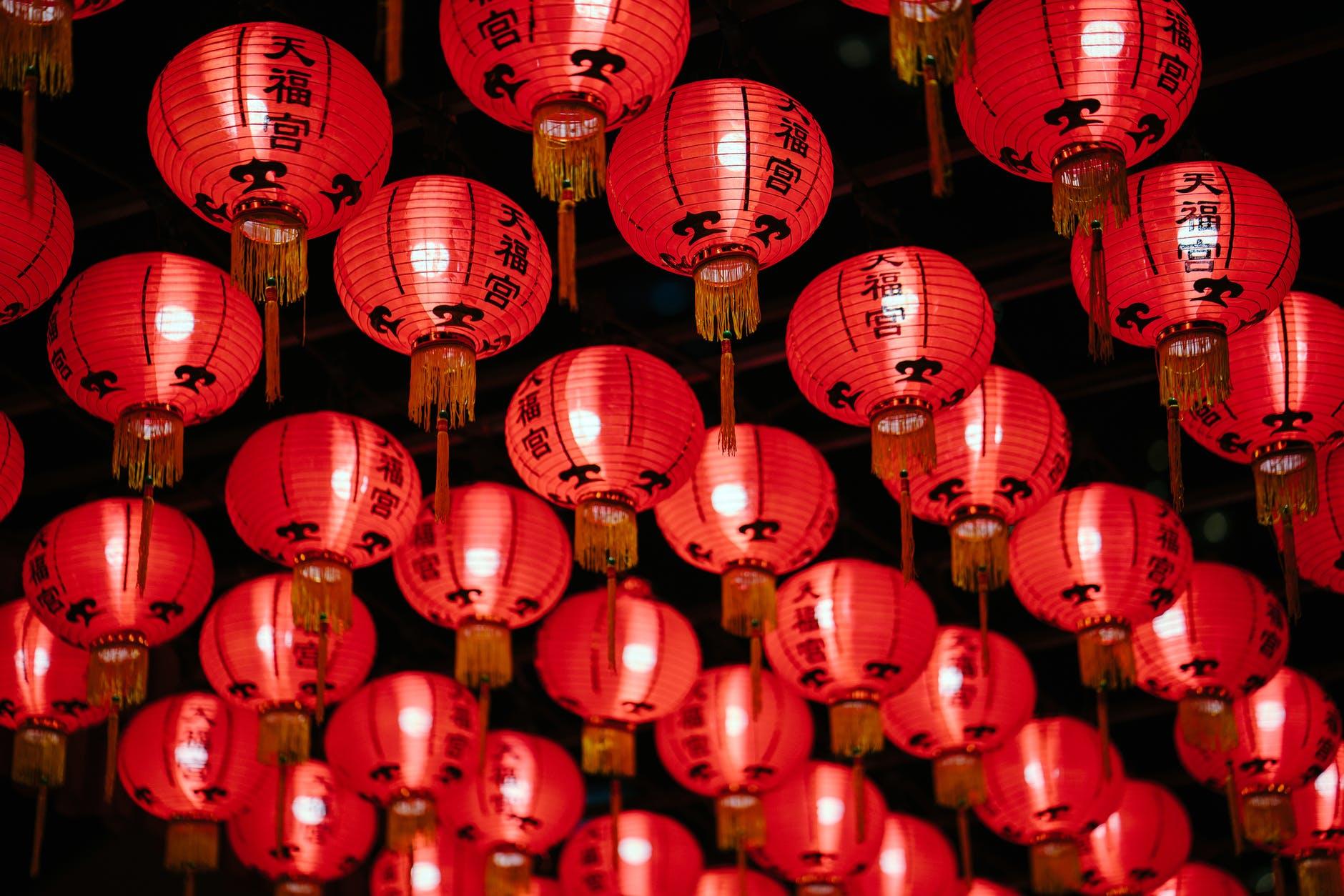 photo of red paper lanterns